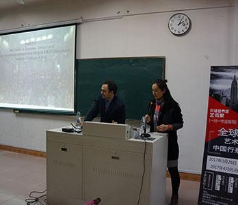 在福建幼儿师范高等专科学校开设讲座