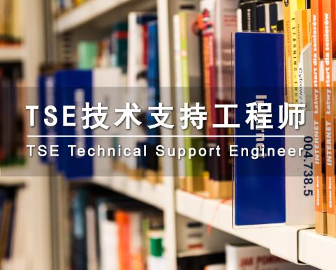 河北青干院莅临华夏博雅 考察技术支持工程师培养项目